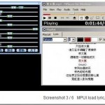 MPUI-hcb – Reproductor gratis para Windows
