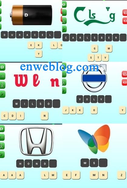 Picture Quiz level 1-4